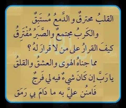 Nourel Ima Nourelimene972 Twitter Words Calligraphy Arabic Calligraphy