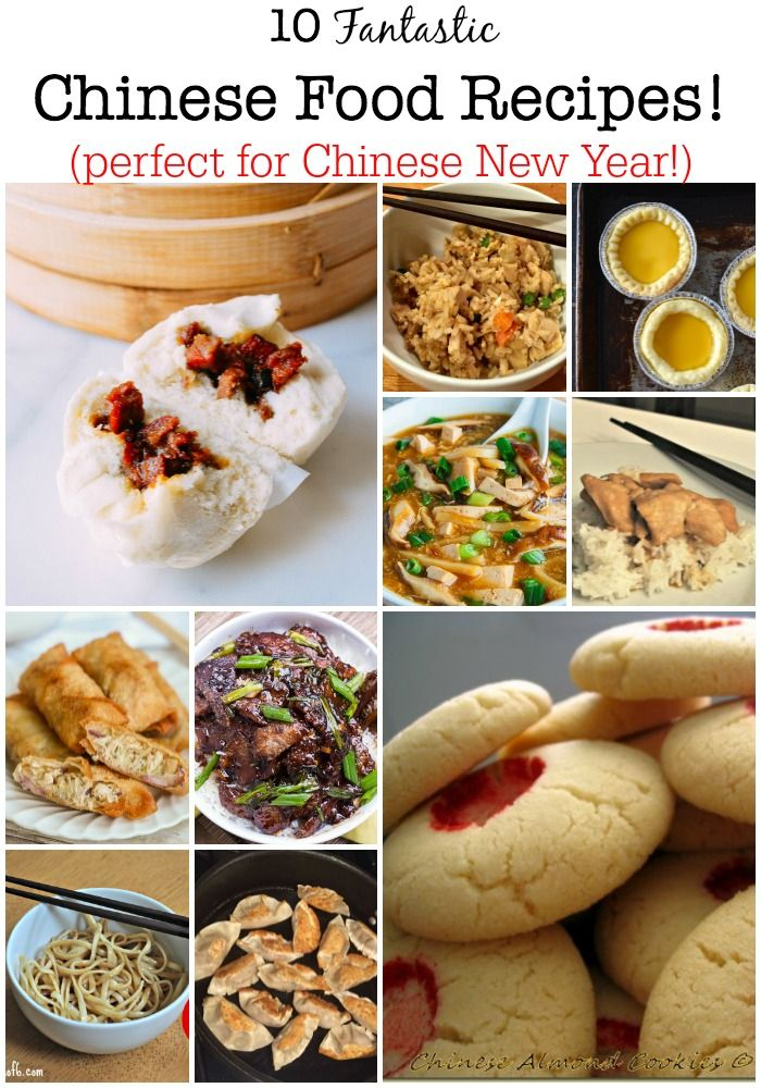 10 ideas for chinese new year food chinese food recipes food and 10 fantastic chinese food recipes that are perfect for celebrating chinese new year with your family forumfinder Images