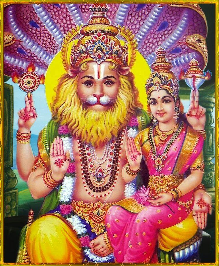 Image result for Sri Narasimha Swamy Jayanthi