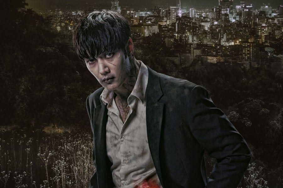 Choi Jin Hyuk Is A Zombie Unlike Any Zombie You've Seen Before In Upcoming KBS Drama