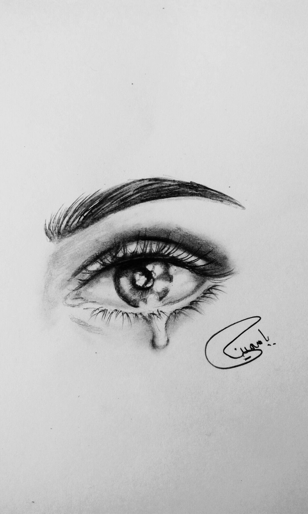 Pin By Necole Lyons On Draw Crying Eye Drawing Cry Drawing