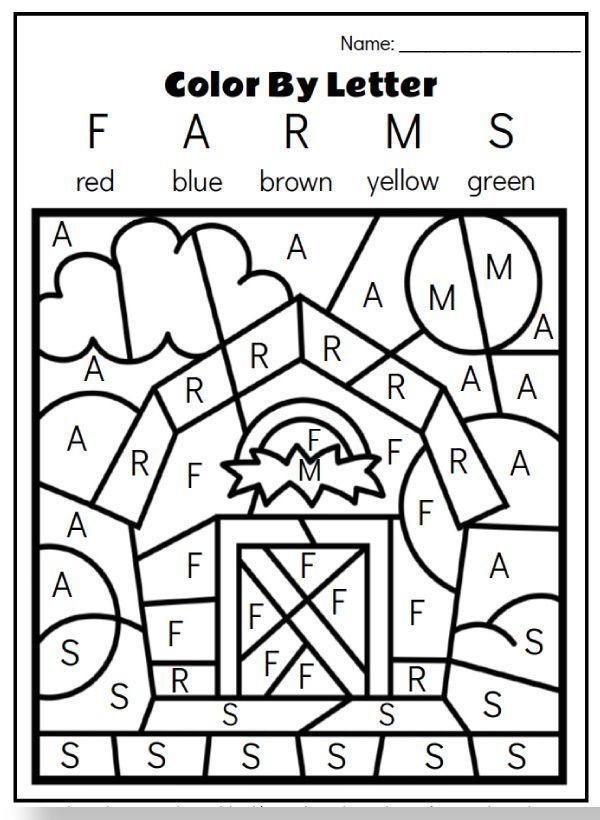 Farm Animal Printables For Preschool Kindergarten