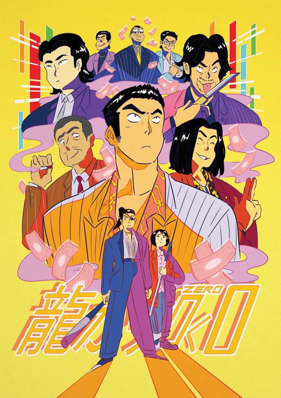Ryu ga Gotoku Zero print Yakuza anime, Character design