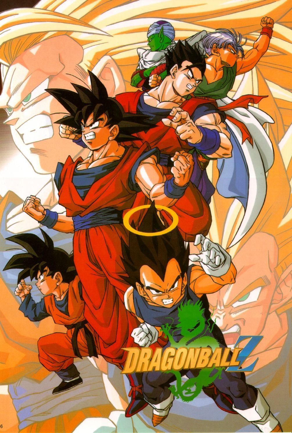 Super Rare Dragon Ball Son Goku Gohan Vegeta Trunks Film Sonstige Bean-Bags