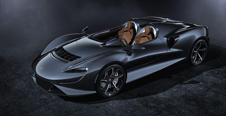 McLaren Unveils