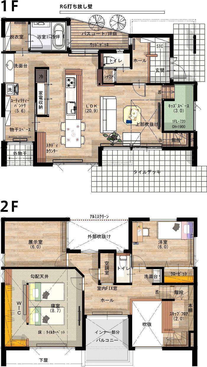 House pinterest viviendas peque as for Viviendas pequenas planos