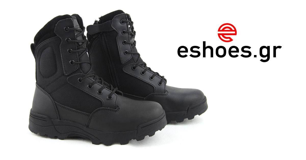 Δερμάτινα Μποτάκια Αρβύλες – IL MONDO comfort  man  boots only 48 de98e809107