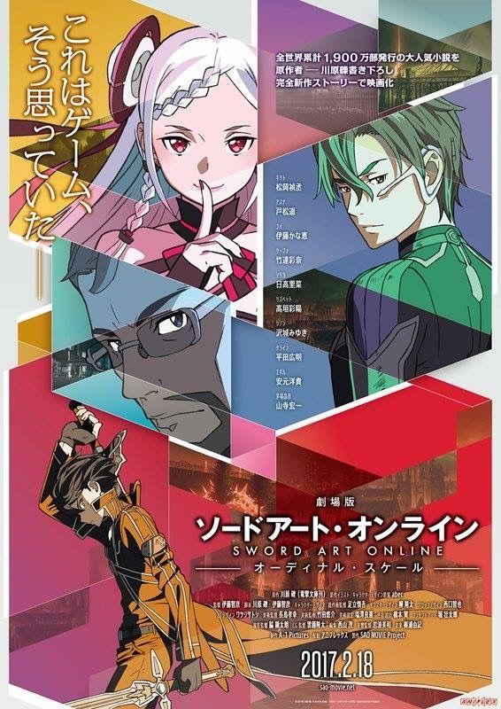 J B Blogspot Sword Art Online Ordinal Scale Movie 2017 Sword Art Online Movie Sword Art Online Asuna Sword Art Online