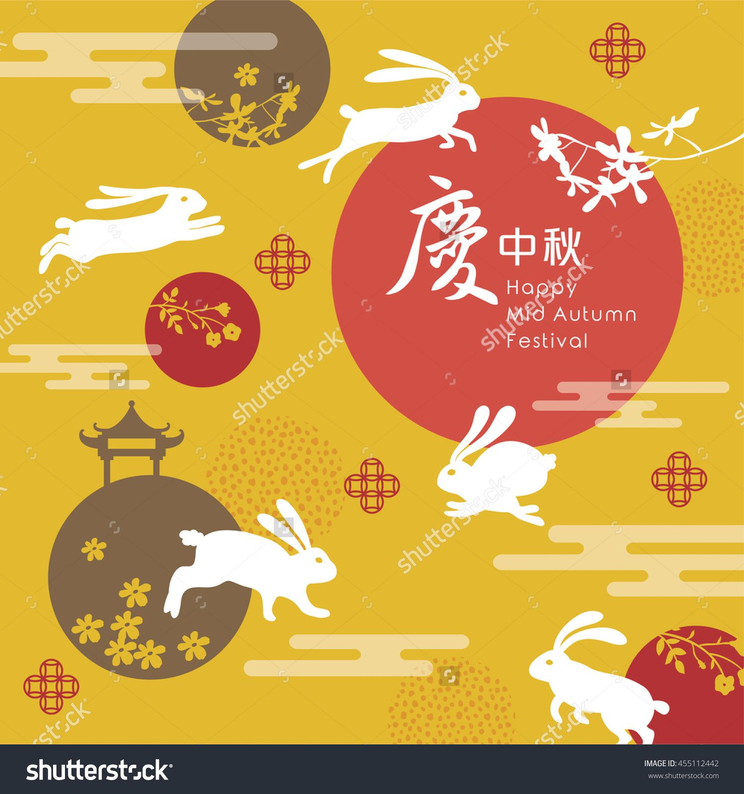 Mid autumn festival design with rabbits and moon chinese translate mid autumn festival design with rabbits and moon chinese translate celebrate kristyandbryce Choice Image