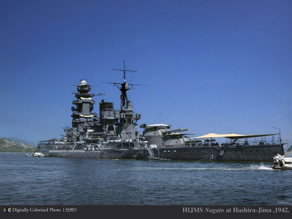 """戦艦""""長門""""( 昭和17年8月 広島..."""