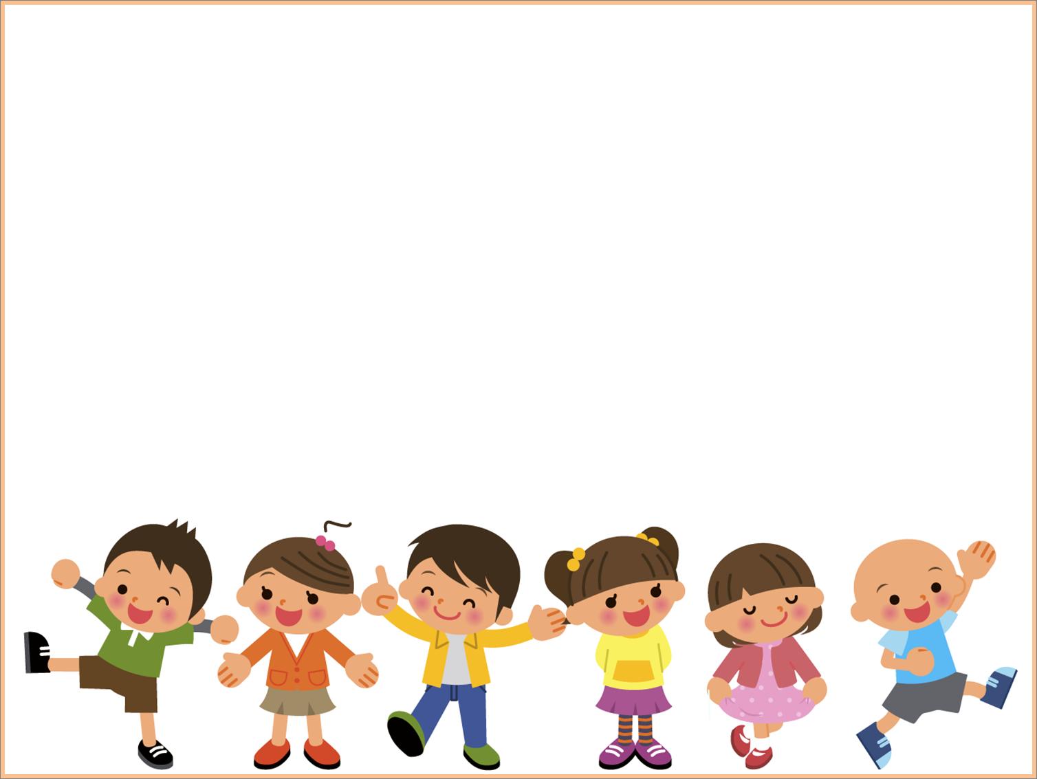 Фон для презентации с детьми детский сад