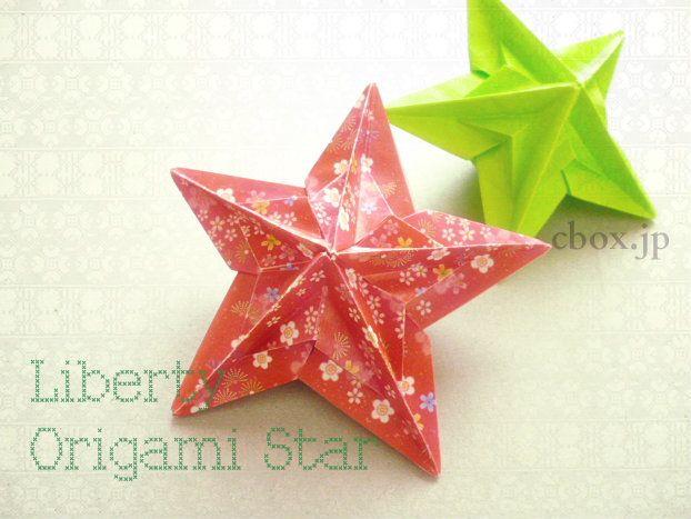 クリスマス 折り紙 折り紙 立体 星 : jp.pinterest.com