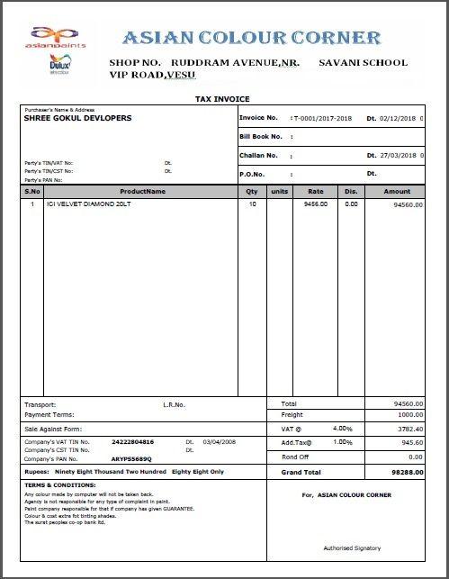 NON GST Billing Software Purchase invoice, Software