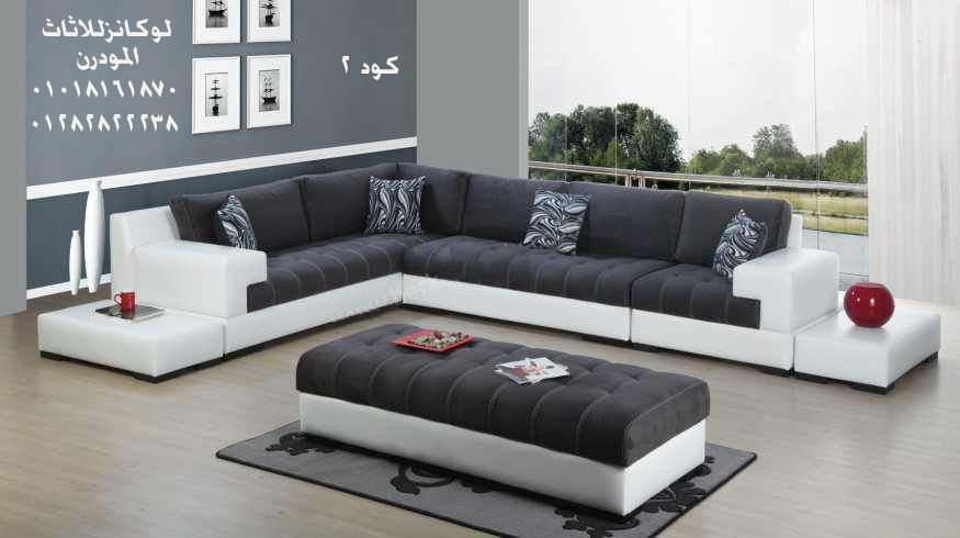 الان العديد من الاشكال المميزة من صور ركنة مودرن Sofa Design Bedroom Design Home Living Room