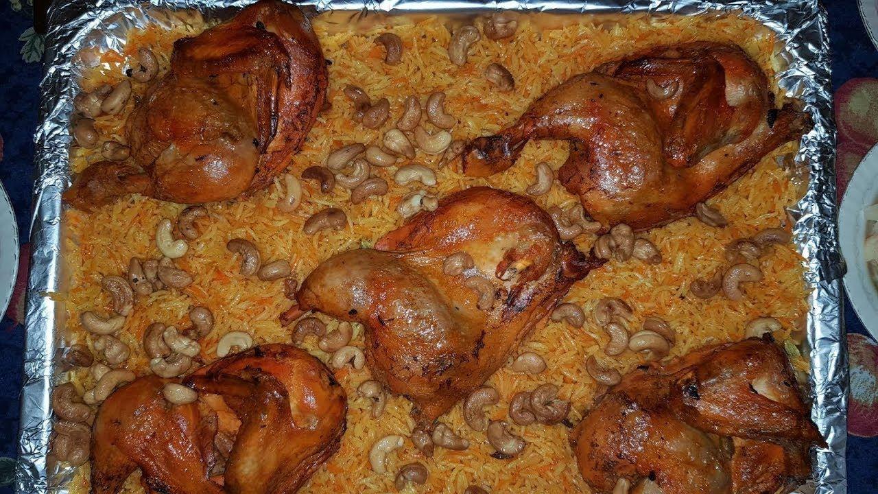 طريقة عمل مندي الدجاج موسوعة Egyptian Food Recipes Cooking