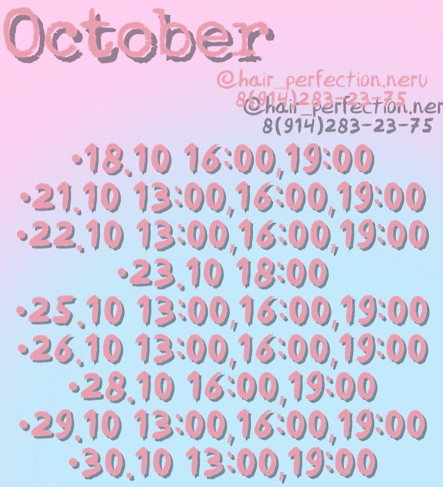 ✍🏻места на октябрь • @hair_ru •📞:89142832375 Запись за две недели ❣️ •Окрашивание волос 💇🏼 •причёски 💇🏼 •наращивание и коррекция волос 💇🏼 •ботокс💇🏼 •нанопластика 💇🏼 •ритейк 💇🏼 •био протеин 💇🏼 - - - • • • • • • • • • • • • • • • • • • • • • • • • • • • • • • • • • • • •