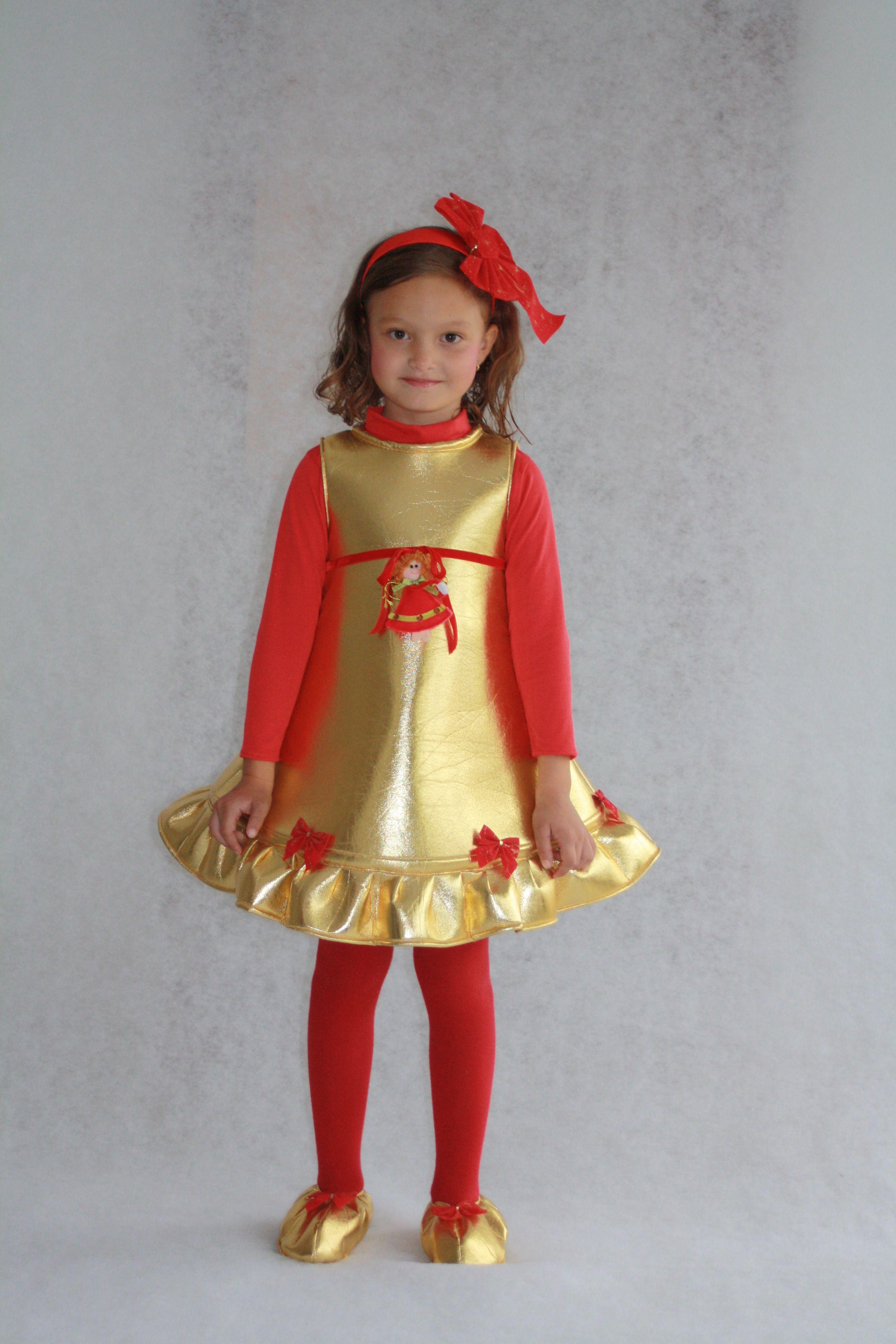 Disfraz de campana para navidad disfraces para ni os - Disfraces infantiles navidad ...