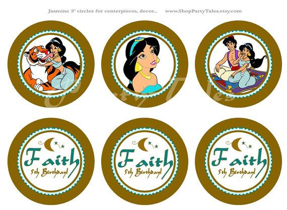 Princess Jasmine and Aladdin Printable girl birthday party 3 inches centerpieces decor personalized