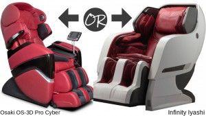 Infinity Iyashi Vs Osaki Os 3d Pro Cyber Osaki Massage Chair Massage Chairs