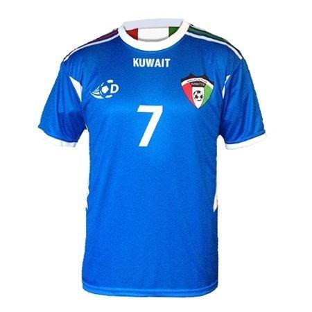 0104f18561f Kuwait Football Jersey   National Teams   Football jerseys, Football ...