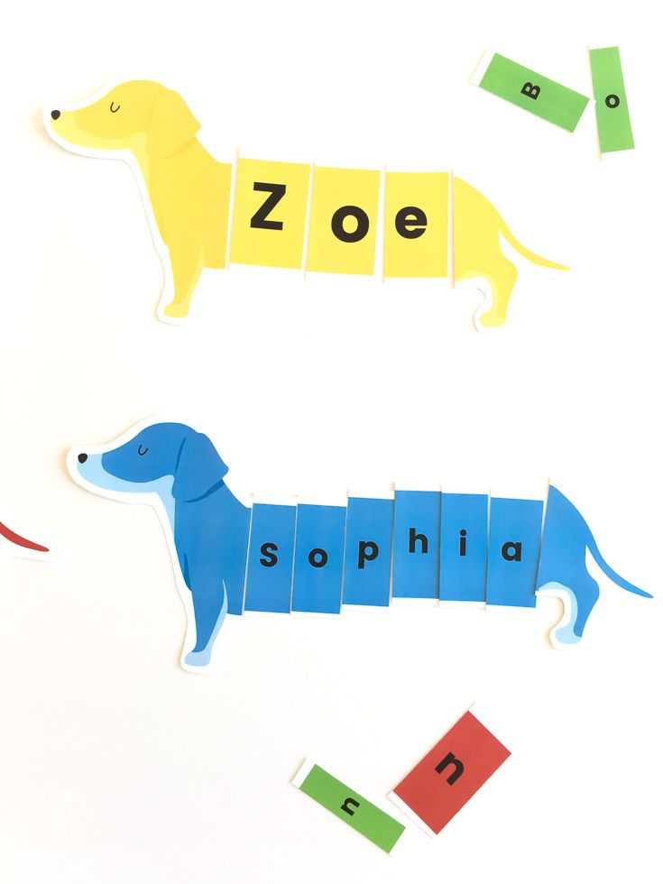 Dog puzzle name activity preschool names preschool art