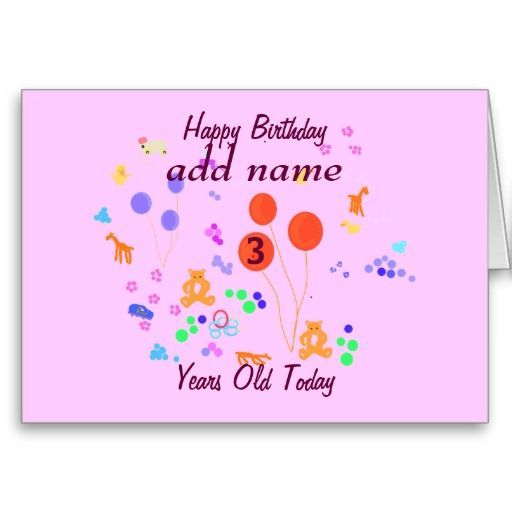 Happy Birthday 3 Year Old Add Name Change Age Greeting Card