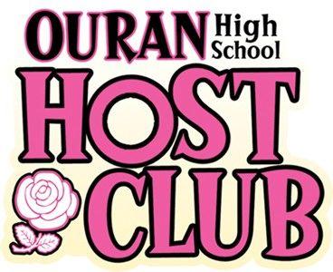 桜蘭高校ホスト部 / Ouran High School Host Club Logo