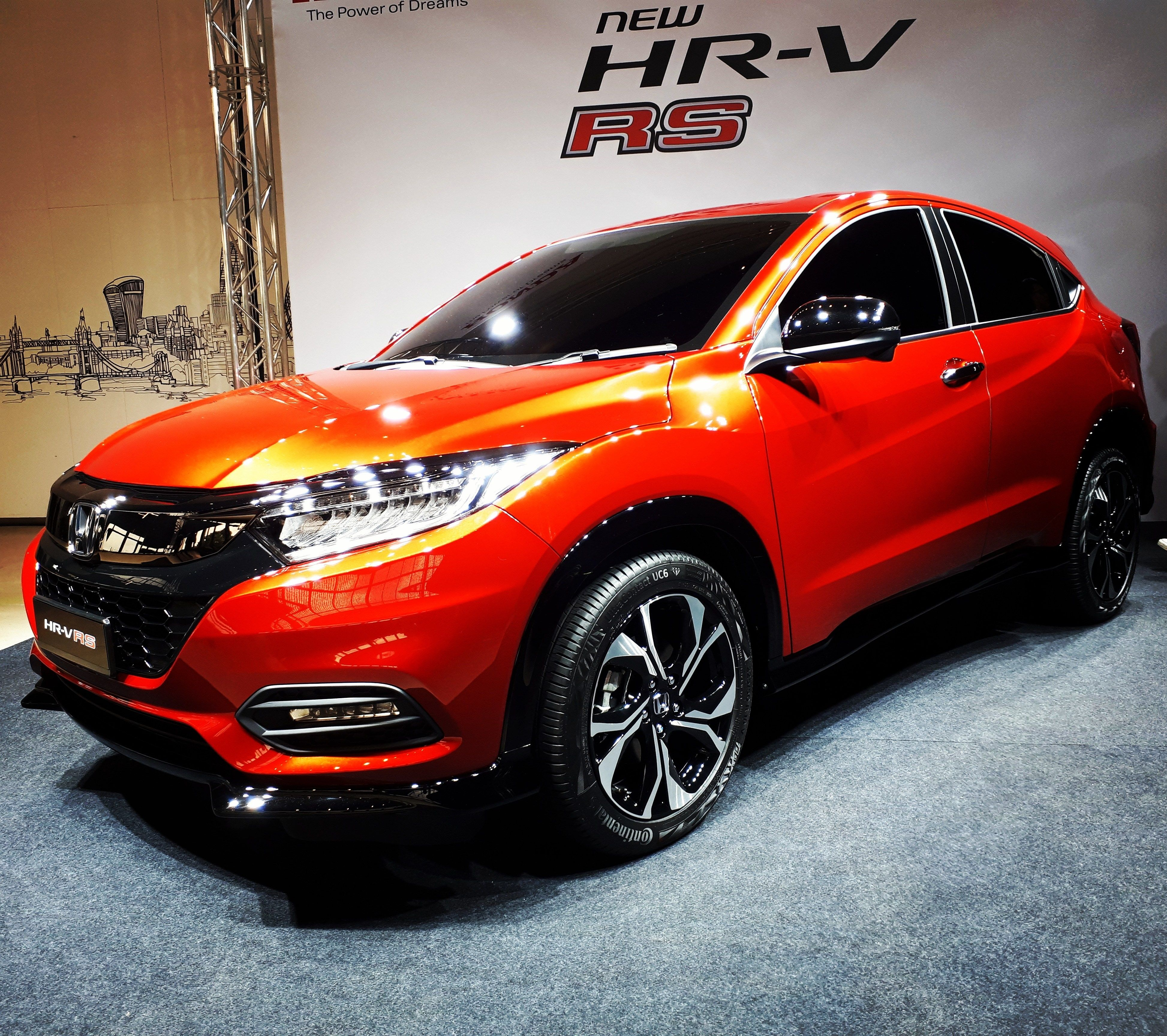 what will the Honda Hrv 2020 Colors come out Honda hrv