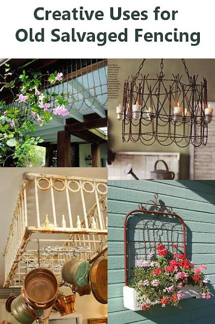 The first year we were married, Ed made me the most beautiful trellis from an old wrought-iron fence.  This blog suggests a whole list of creative uses for old fencing.  I just might have to show them to him so he can create something else for me!