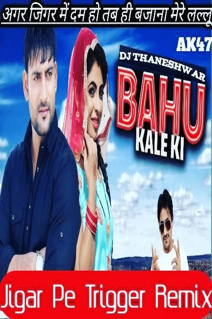 Bahu Kale Ki Dholki Remix Dj Thaneshwar Dj Remix Songs Dj Remix Dj Mix Songs