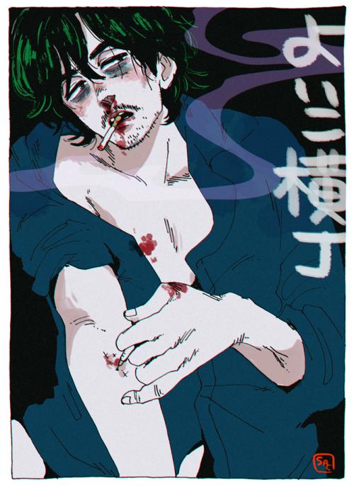 """k1ngdomfa11: """"Kaneoya Sachiko """""""