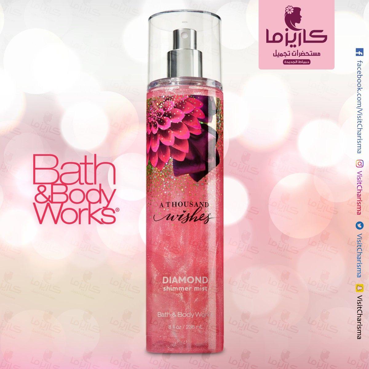 Bath Body Works A Thousand Wishes Diamond Shimmer Mist Original بادي ميست من باث أند بودي وركس الجليتر يعني Perfume Bottles Shimmer Perfume