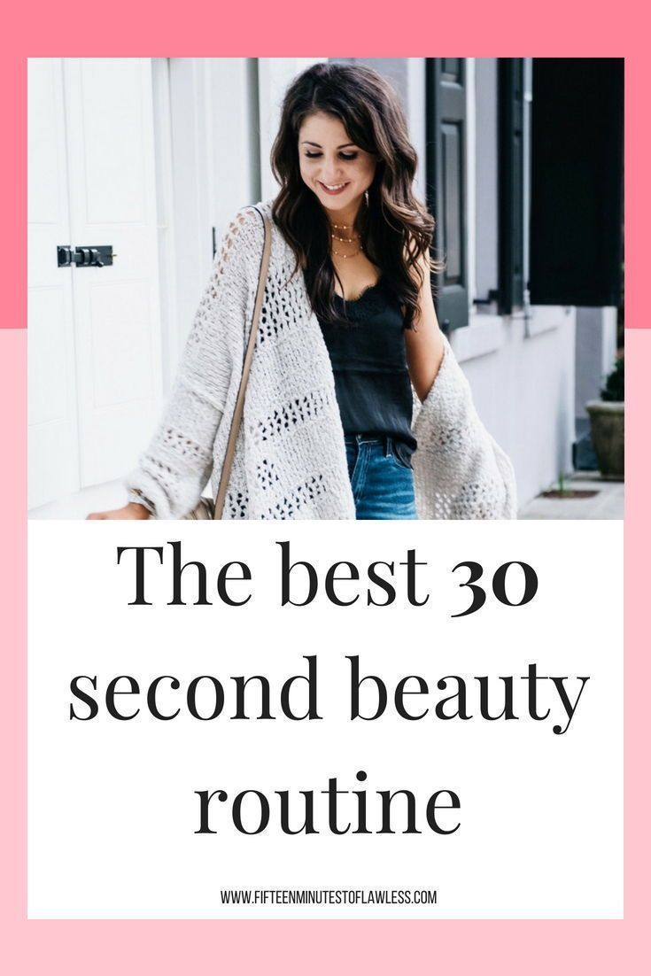 30 Sekunden Schonheitsroutine Schonheitsroutinen Schonheitsroutine Zeitplan Schonheitsroutin In 2020 Beauty Routines Beauty Routine Schedule Beauty Routine Checklist