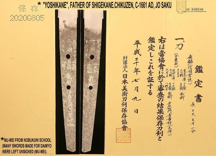 3 most important & rare aspects of Yoshikane works are: 1) He was personally selected from amongst a great number of sword makers to produce a blade for the Shogun, 2) Exuberance & beauty of his blades are seldom seen, 3) The 5 body cutting test at special request of the tester is only something we have seen on this blade. As an investment, swords with cutting tests are only second to Juyo for desirability. In over forty years of sword collecting we only seen three '5 body cutting test'…