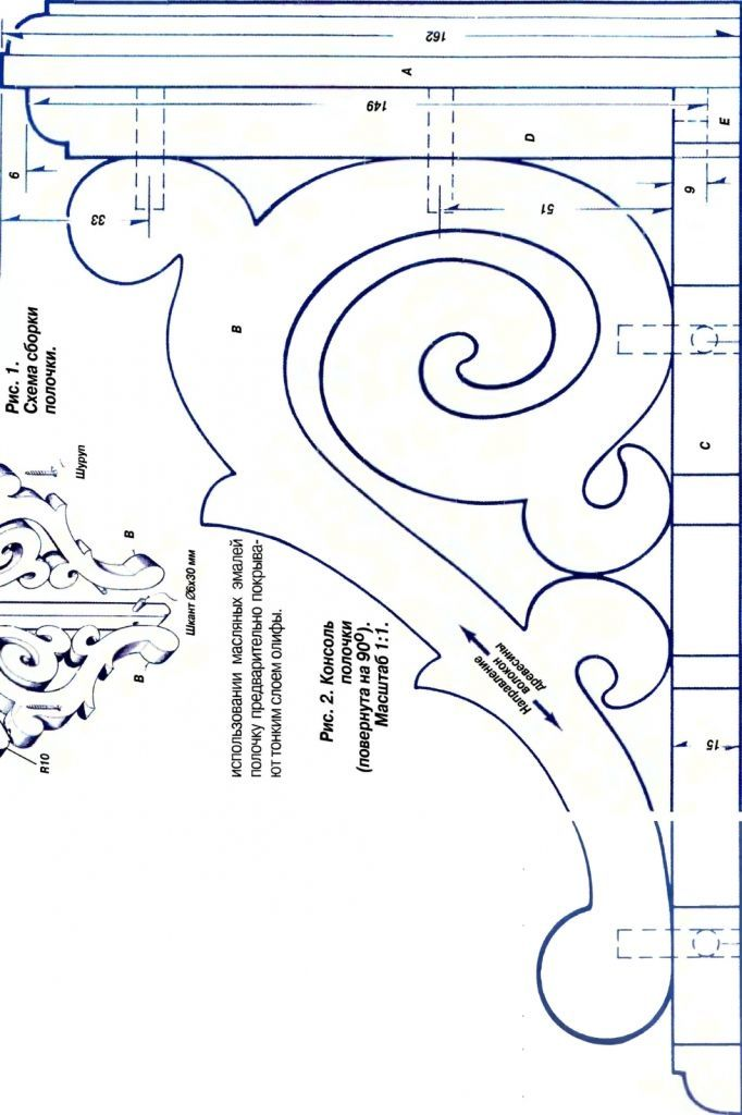 photo relating to Printable Corbel Templates titled Picture final result for classic millworks corbels routines