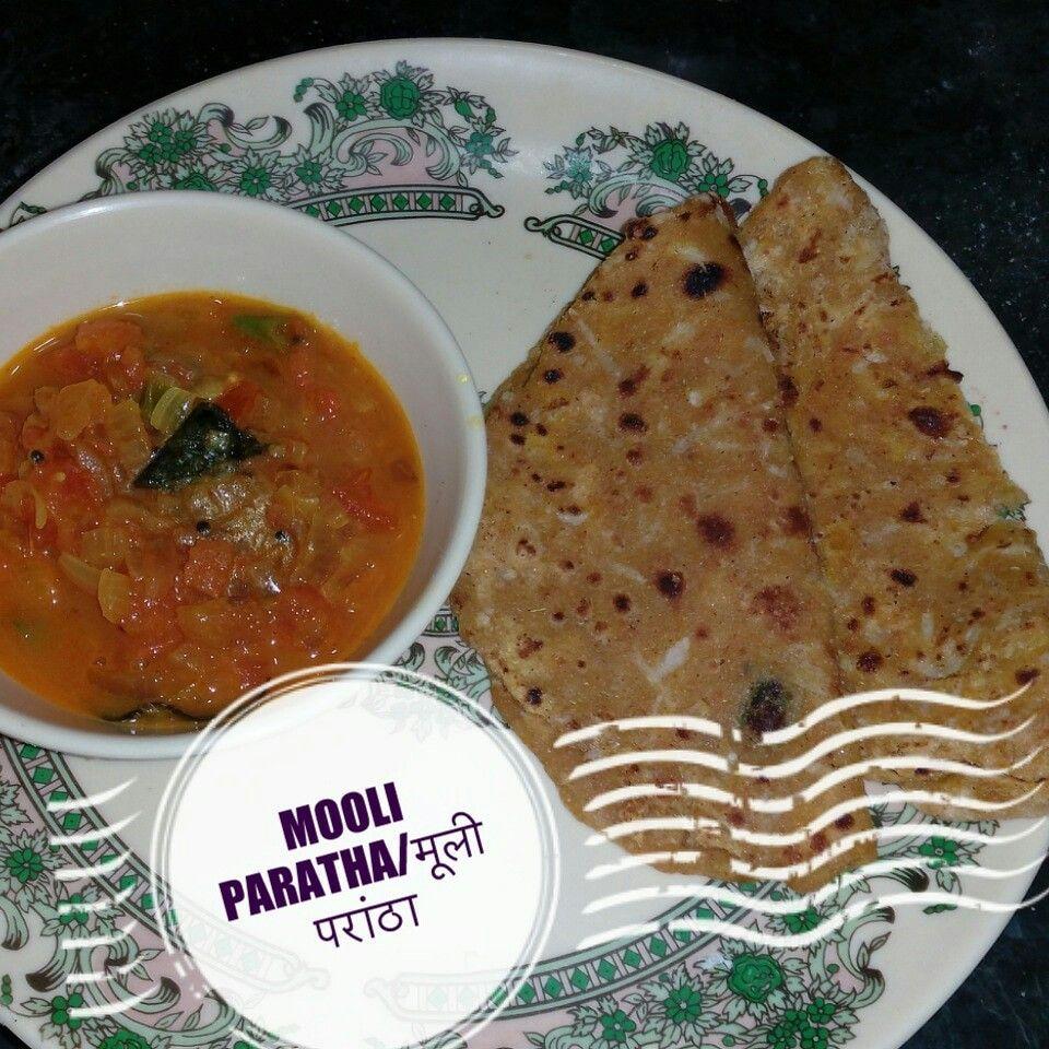Vegetarian Food Breakfast Recipes Indian Blog Bread Veggie For Breads Baking
