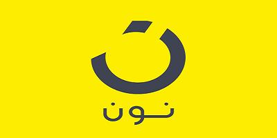 اكواد خصم موقع نون بتخفيضات كبيرة على جميع منتجات الموقع متجددة باستمرار فى مصر والامارات والسعودية ويعد موقع نون In 2021 Company Logo Tech Company Logos Amazon Logo