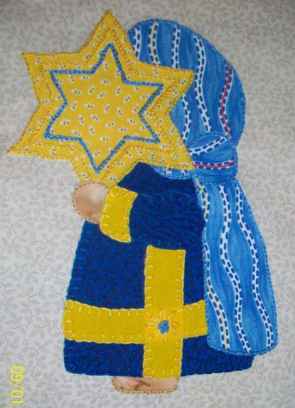 Applique Quilt -- Sunbonnet Sue joins the Foreign Service -- visits Israel - carries a star - 9-2-11