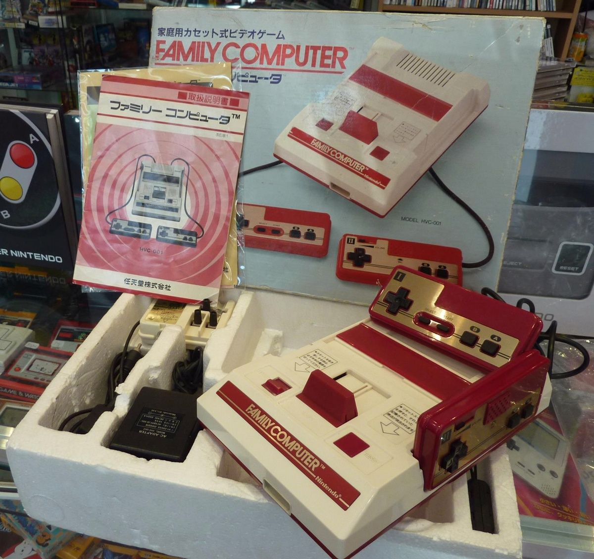 HVC-001: First edition ever of the #Famicom. Notice the square buttons on the controller, making the system even  more collector!