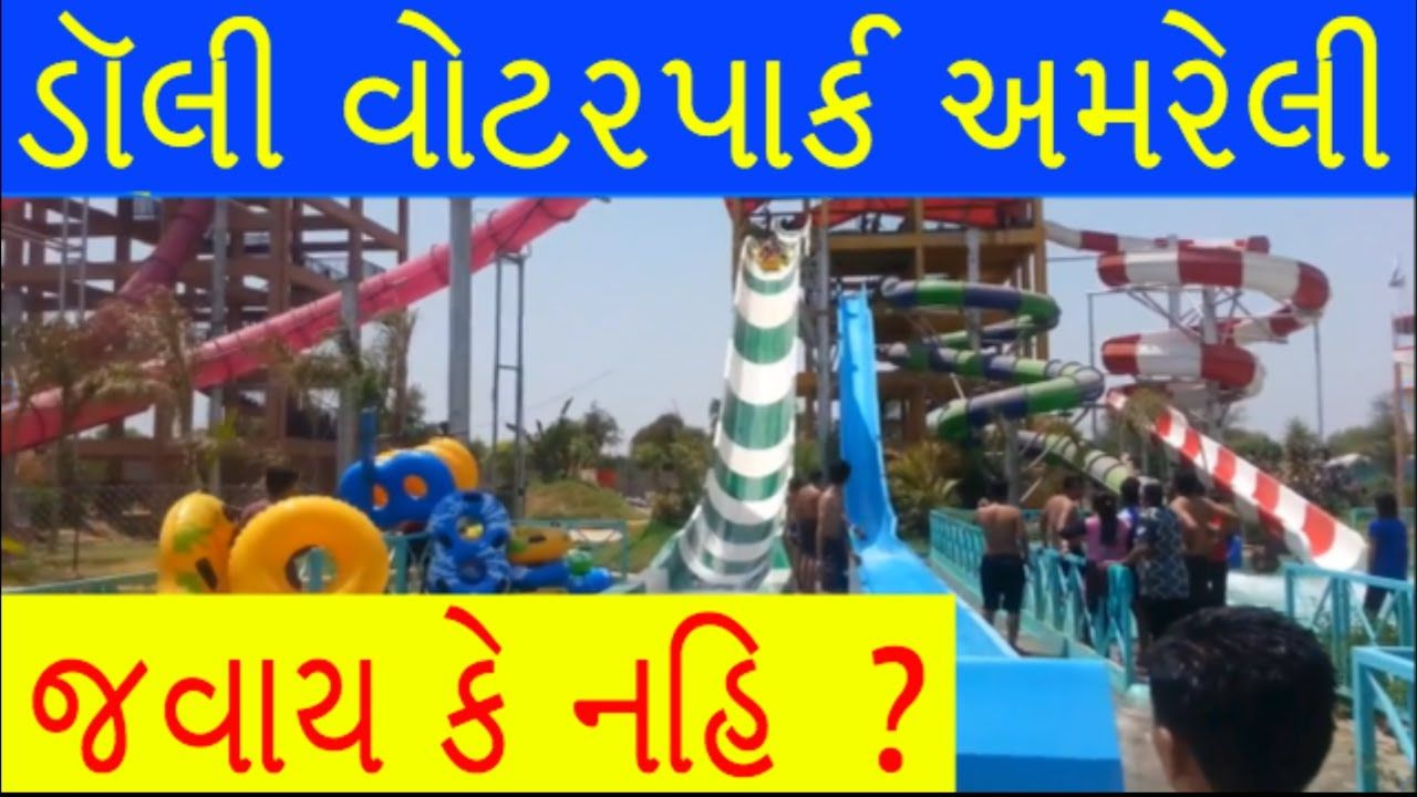 46d506c99b5c83b43da0ee904cba6711 - How Much Does It Cost To Get Into Water World