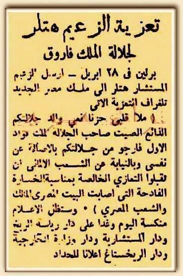 Hapap H𓂀 Yezzat On Twitter Old Egypt Egypt History Life In Egypt