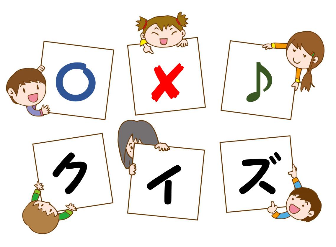 問題 難しい 世界 一 ひっかけ 【超難問IQクイズ 厳選10問】解けたら天才!?難しい問題でIQチェック!答え付き。