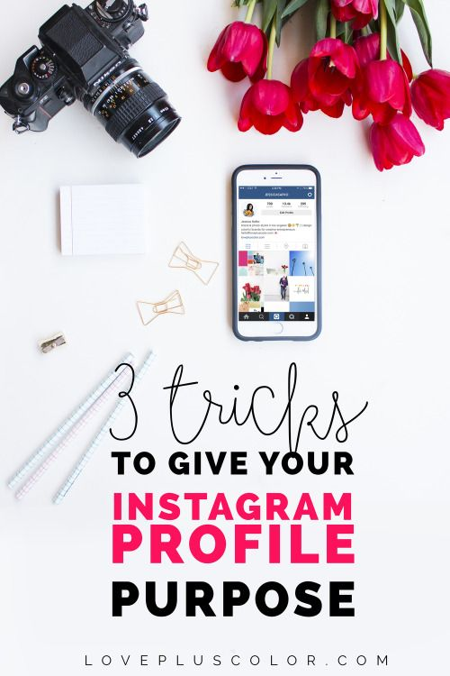 3 tricks to give your instagram profile purpose   LOVE PLUS COLOR By Social Media Examinerhttp://ift.tt/1QFN0dX @hjortizr [follow my network!]