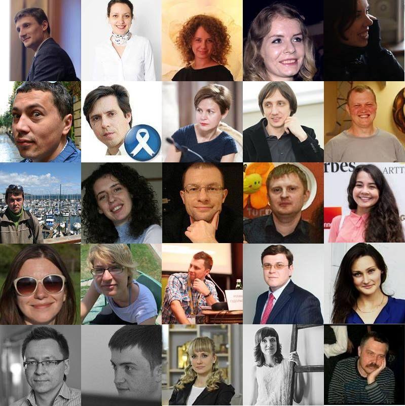 Victoria Strakhova 29 листопада 2013 р. на память о последнем Forbes Ukraine сделала Forbes-коллажик, надеюсь, что у ребят все будет хорошо и в Украине еще будут свободные медиа. данного «медиаменеджера» можно занести в Книгу Рекордов Украины, похоже, что от него ушли 33 журналиста (Форбс+Корр) и пока 1 Кошка https://www.facebook.com/photo.php?fbid=10152848393098840&set=a.44416743839.53465.630658839&type=1