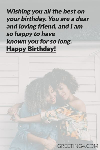 Short Birthday Wishes & Messages For Best Friend in 2020 ...