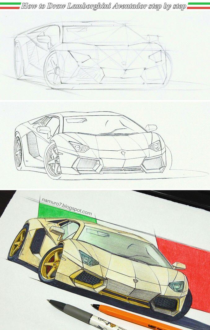 How to draw Lamborghini aventador | Ламба | Pinterest | Lamborghini ...