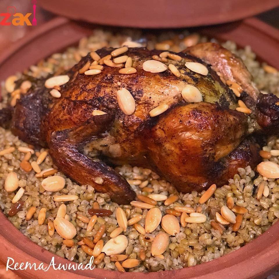 طريقة دجاج محشي فريكة وفريكة مفلفلة بالفخارة زاكي Food Chicken Yummy