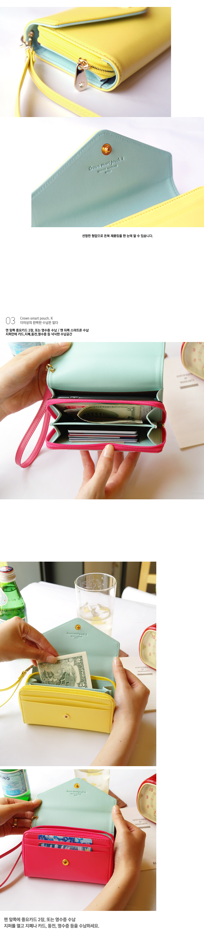 New Multi Propose Envelope Wallet Case Purse for Galaxy S2