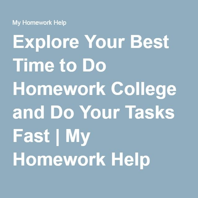 have no time to do my homework Do i have time to do my homework no no no no no no \_ no no no no no no.