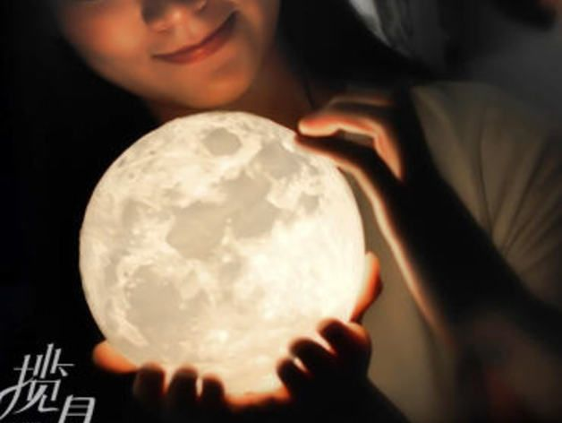 Hot Sale Moon Ball With Led Light By Stronghero Thingiverse Led Lights 3d Printer Designs Light